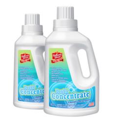 好为家 婴儿洗衣液进口柔顺无荧光剂 母婴适用 手洗机洗 946ml*2瓶装