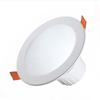 OSRAM 欧司朗 晶享系列 LED筒灯 2.5寸 3.3W  开孔约8公分 139.3元