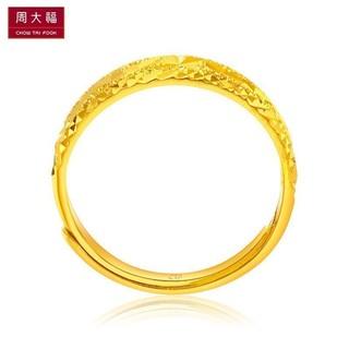 CHOW TAI FOOK 周大福 F150684 简约花纹足金戒指 3.4g
