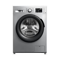 历史低价:Midea 美的 MG100V50DS5 10公斤变频滚筒洗衣机