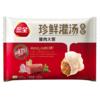 三全 珍鲜灌汤水饺 猪肉大葱/猪肉白菜 450g(约30个) 6.9元
