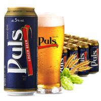 Puls 宝乐氏 拉格原麦啤酒 500ml*24听 *2件