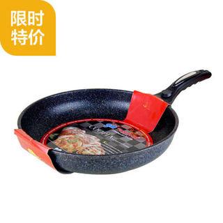 韩国Kitchen-Art麦饭石不粘锅明火电磁炉两用平底煎锅 红标 30cm