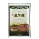 孟乍隆 乌汶府泰国茉莉香米 2.5kg *3件 19.85元包邮(双重优惠)