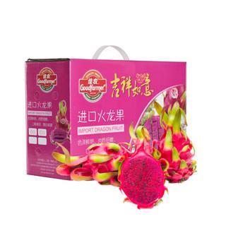 佳农 越南进口红心火龙果6个装礼盒 中果 总重约2.3kg 春节年货水果礼盒
