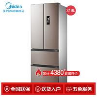 11日0点:Midea 美的 BCD-319WTPZM(E) 开门冰箱 319升