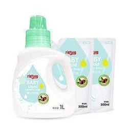 rikang婴儿亲肤洗衣液儿童抑菌洗衣液1L+500ml*2