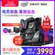 酷睿i7-8700k搭华硕Z370主板 英特尔CPU处理器套装 3499元包邮(需用券)
