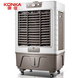 康佳(KONKA)冷风扇/空调扇/电风扇/移动型蒸发式水冷工业商业冷风机/冷气机冷气扇KF-LY319