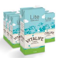 值友专享:VITALIFE 维纯 低脂UHT牛奶 1L*12盒 *3件