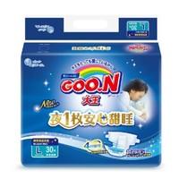 GOO.N 大王 甜睡系列 环贴式婴儿纸尿裤 L30片 *5件