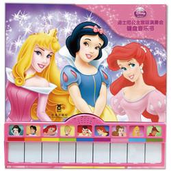 《迪士尼公主宫廷演奏会》