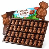 萨洛缇 牛奶巧克力礼盒 100g *2件