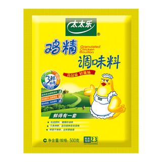 京东PLUS会员 : 太太乐 三鲜鸡精调味料 500g