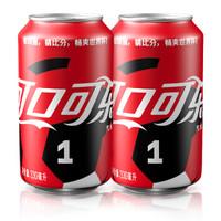 Coca-Cola 可口可乐 碳酸饮料 330ML*24罐*4件+糖水黄桃水果罐头 425g*3罐