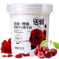 限地区:活润 新希望大果粒酸奶 多口味可选 370g