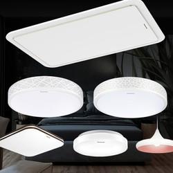 Panasonic 松下 LED吸顶灯 三室两厅一阳台全屋套餐