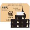 顺清柔 抽纸 纯净版纸巾 3层120抽面巾纸*20包(小规格)整箱销售 *5件+凑单品 151.4元(合30.28元/件)