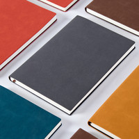 可爱兔 KAT-079 仿皮软面笔记本 A6 暗红色/深灰色