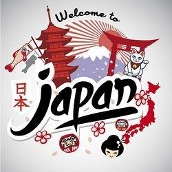 北京/上海领区 日本个人旅游签证(单次/多次可选)