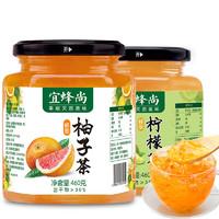 宜蜂尚 蜂蜜柚子茶+柠檬茶组合 460g*2瓶