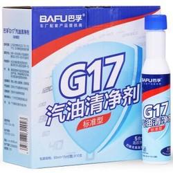 巴孚(BAFU)G17 标准型 汽油添加剂  10支装 *2件