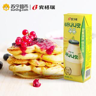 韩国进口 宾格瑞香蕉味牛奶饮料 200ml*6 香滑口感