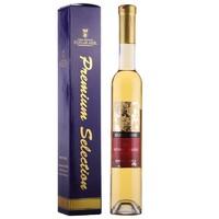 Kessler-Zink 凯斯勒酒园 莱茵黑森产区 欧特加粒选贵腐白葡萄酒 2017 375ml