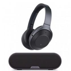 SONY 索尼 WH-1000XM2 头戴式无线蓝牙降噪耳机 +索尼 SRS-XB2 蓝牙无线音箱 套装