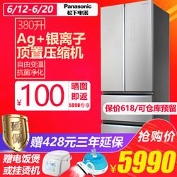 Panasonic/松下 NR-D380TP-S变频风冷无霜全开门节能多门电冰箱