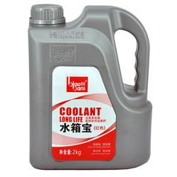 标榜(biaobang)BC1069 水箱宝汽车发动机水箱冷却液 红色 2L