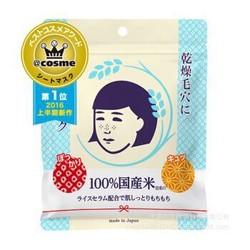石泽研究所 ishizawa 毛穴抚子大米面膜 10片 *4件