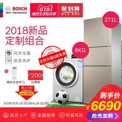 16日0点:Bosch/博世 KGN28V268C+WAN242E80W 冰洗套装