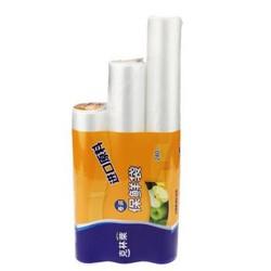 克林莱韩国进口原料保鲜袋 食品袋 大中小超值3卷组合装240个装 C8-BS2 *15件