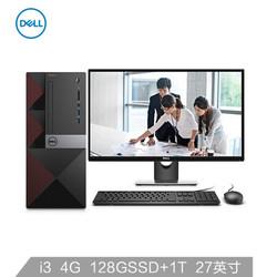 戴尔成就3668商用台式电脑整机27英寸