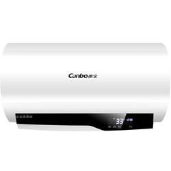 康宝 Canbo CBD50-WF1 50升 储水式 速热 电热水器