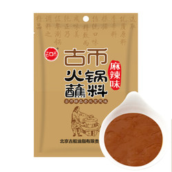 古币 火锅蘸料 麻辣味110g