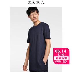 ZARA 新品 男装 华夫格长款蓝色T 恤 00722306401