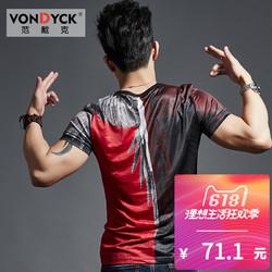 16日0点:范戴克夏天新款男士短袖t恤 红色拼接个性印花半袖潮流修身体恤男