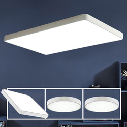 16日0点:HD 5272476 LED吸顶灯 三室一厅四件优惠套装