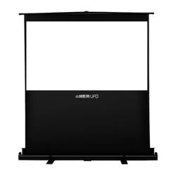 海尔旗下小帅影院 投影幕布 72英寸 地拉式幕布 16:9白塑 投影机幕布 72英寸