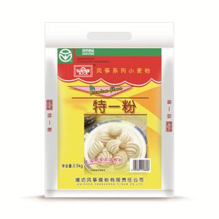 风筝 特一粉 中筋小麦面粉 2.5kg