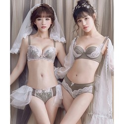 KEEP LOVE 爱叮咛 ABW18276 女士聚拢内衣套装