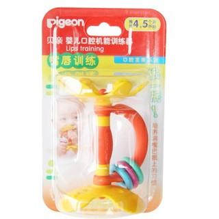 PIGEON 贝亲  NA11 婴儿口腔机能训练器