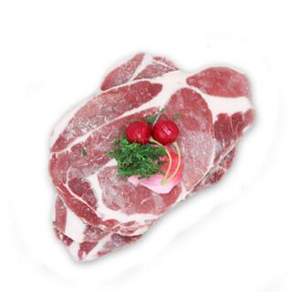 历史低价 : 恒都 有机眼肉牛排 2-3片 原切牛肉 500g/盒+百钻黑胡椒汁 248g