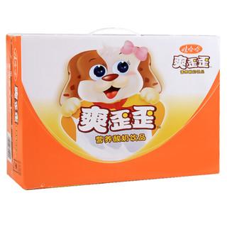 娃哈哈 含乳饮料 爽歪歪营养酸奶饮品 200ml*24/箱