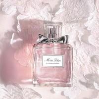 百亿补贴:Dior 迪奥 甜心小姐 Miss Dior 女士淡香水 EDT 50ml