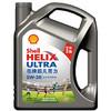 壳牌 (Shell) 超凡喜力全合成机油 中超限量版Helix Ultra 5W-30 SL级 4L 278元
