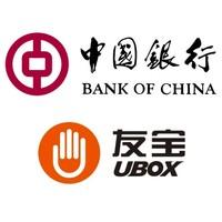 限北京:中国银行 X 友宝