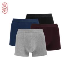 京造 男士精梳棉平角内裤 4条装 *2件